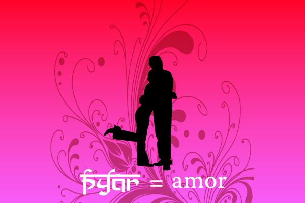 Pyar es Amor en Hindi