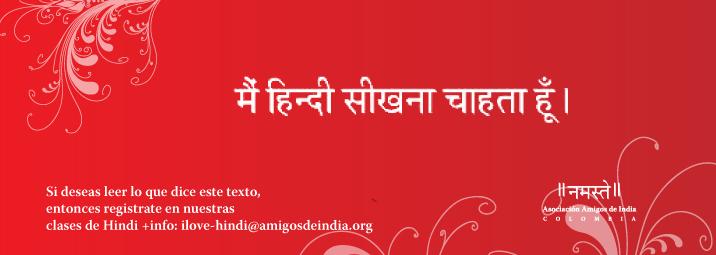 Hindi es el lenguaje de la poesía y la sabiduría.
