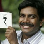 El Rupee con una nueva cara