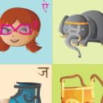 Hindi: ¿Por qué es importante aprenderlo?