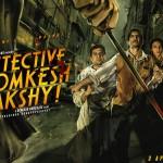 Crimen y castigo en Calcuta