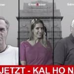 La Diplomacia y #Bollywood: recreación de Kal Ho Na Ho por un Embajador y un Ex-ministro Indio