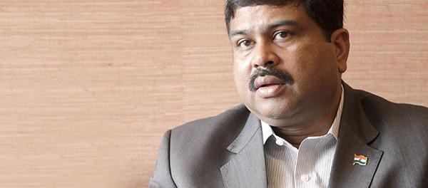 pradhan-minister-oil-india